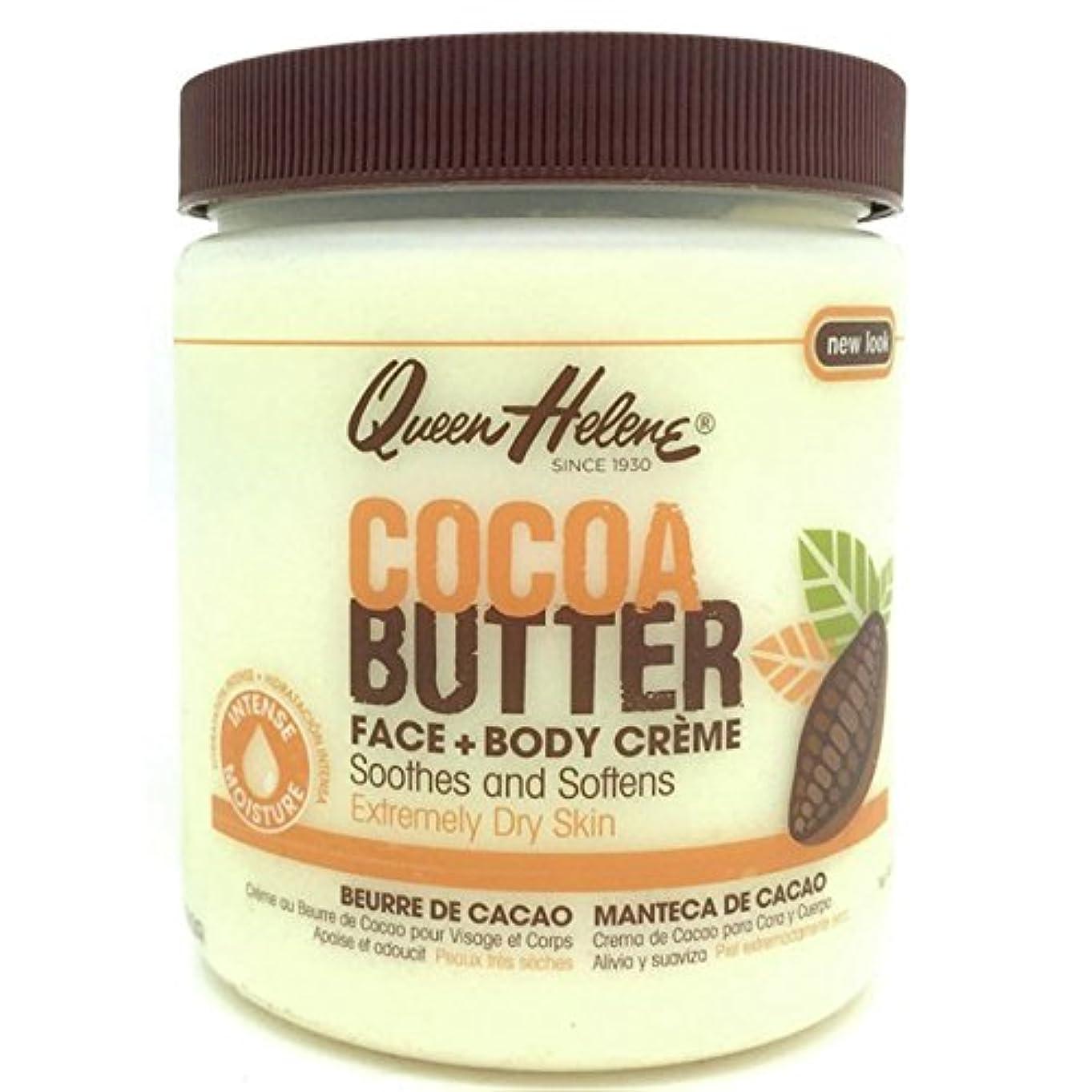 トチの実の木核気を散らすココアバタークリーム 444ml (並行輸入品)