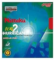 ニッタク(Nittaku) 卓球 ラバー ニッタク・キョウヒョウ2 裏ソフト 粘着性 NR-8668(スピード) ブラック 厚