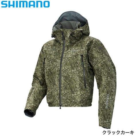 SHIMANO(シマノ) DSショートレイン RA-02SQ