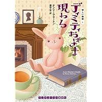 Amazon.co.jp: ナンシーアサート...