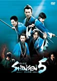 幕末奇譚 SHINSEN5 ~剣豪降臨~[DVD]