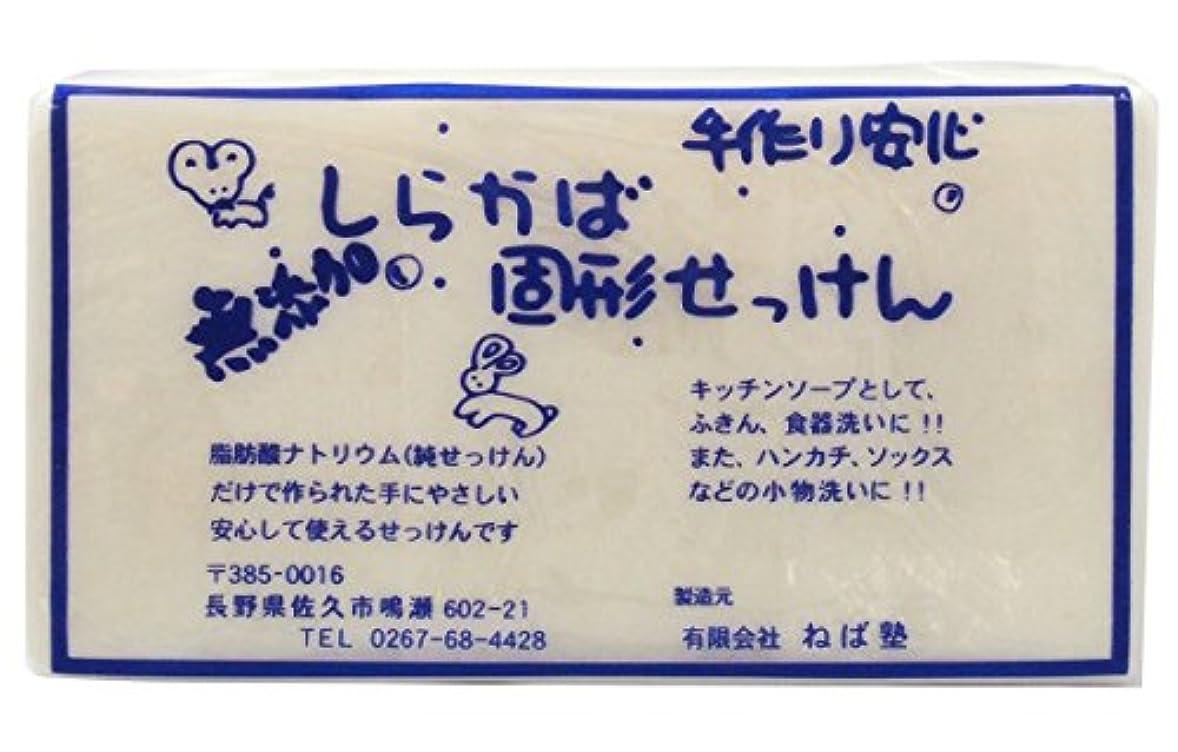 インタフェース生きるブランド名しらかば固形石鹸 3個入り