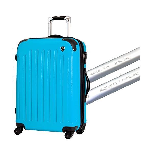 TSAロック搭載 スーツケース キャリーバッグ...の紹介画像5