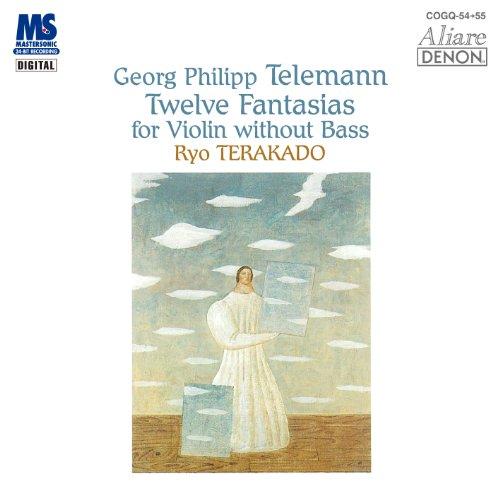 テレマン:無伴奏ヴァイオリンのための12の幻想曲