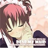 Dear My Maid -Made From ItamuAtamanoKatasumino-