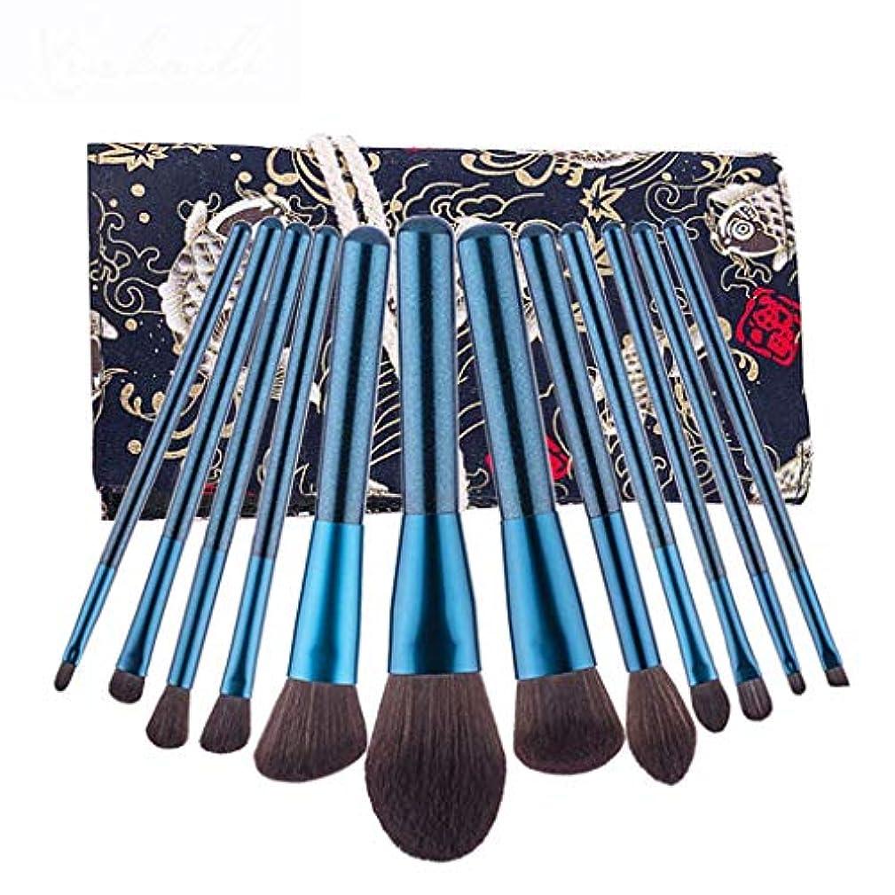 何でもヤング協力的12化粧筆初心者化粧筆セットシアン