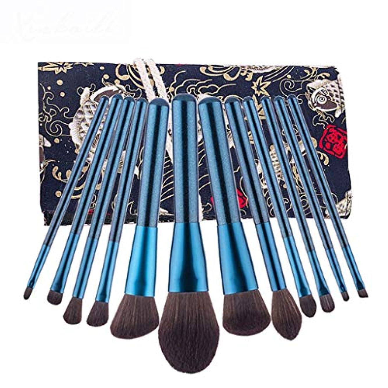 空いている適性北米12化粧筆初心者化粧筆セットシアン