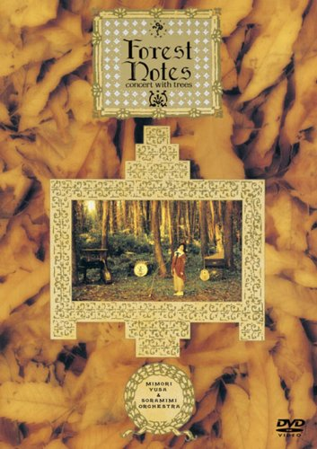 『Forest Notes-concert with trees- [DVD]』のトップ画像