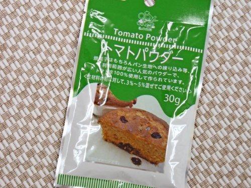 私の台所 トマトパウダー 30g