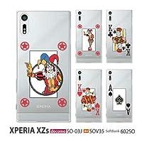 Xperia XZs SOV35 ケース 保護フィルム 付き docomo au softbank Xperia XZs SOV35 カバー スマホカバー Xperia XZs SOV35 携帯ケース 携帯カバー おしゃれ デコ 耐衝撃 スマホケース フィルム Xperia XZs SOV35 joker(Joker2)