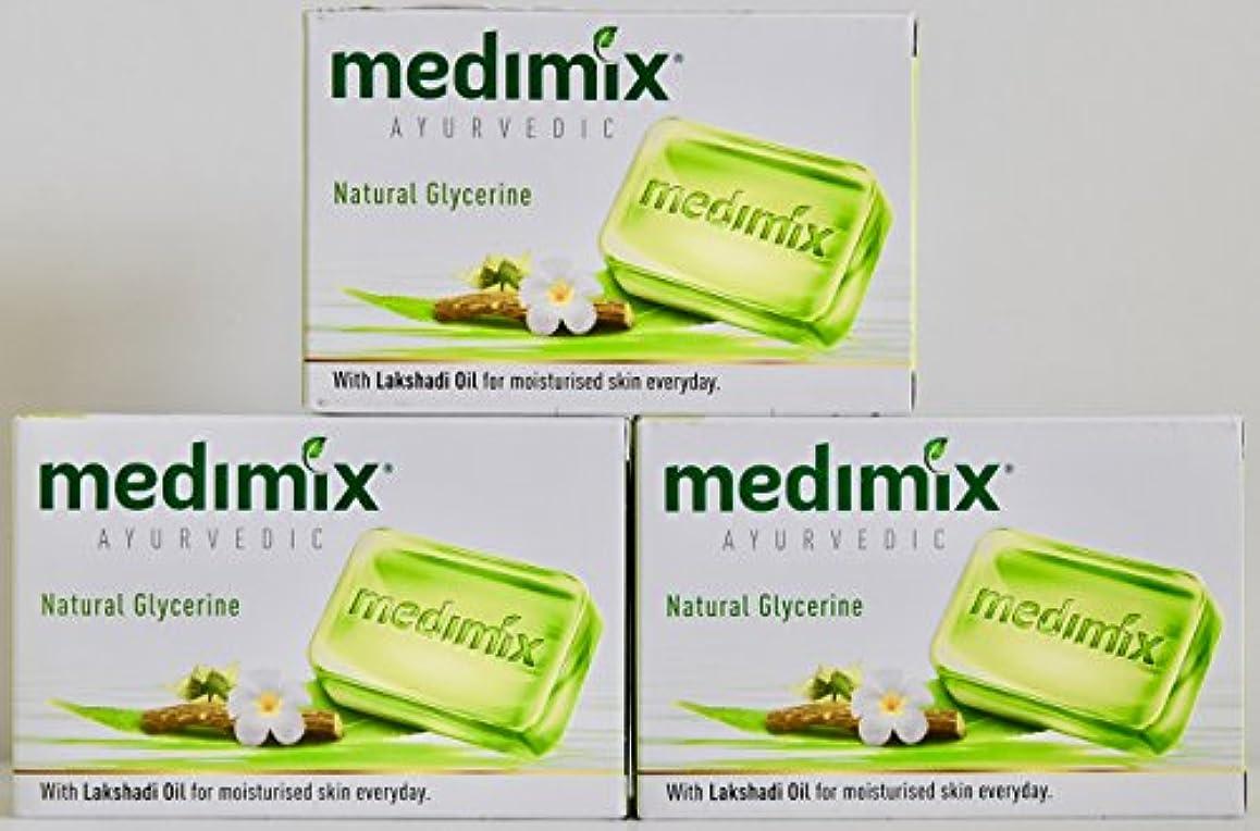 ピルファーベアリングサークル敬意を表するMEDIMIX メディミックス アーユルヴェディック ナチュラルグリセリン 3個入り  125g