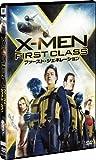 X-MEN:ファースト・ジェネレーション [DVD] 画像