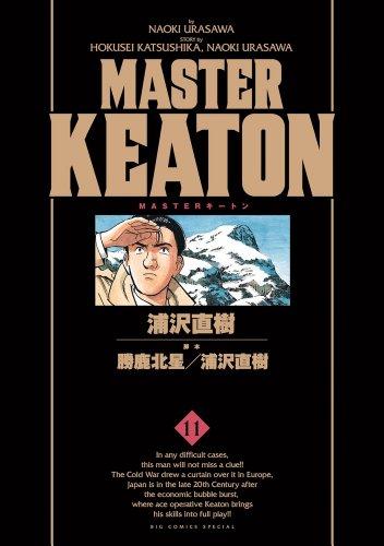 MASTER KEATON完全版 11―MASTERキートン (ビッグコミックススペシャル)の詳細を見る