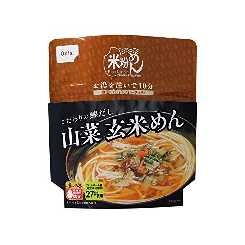 非常食 尾西食品「山菜玄米めん 10食セット」3年保存