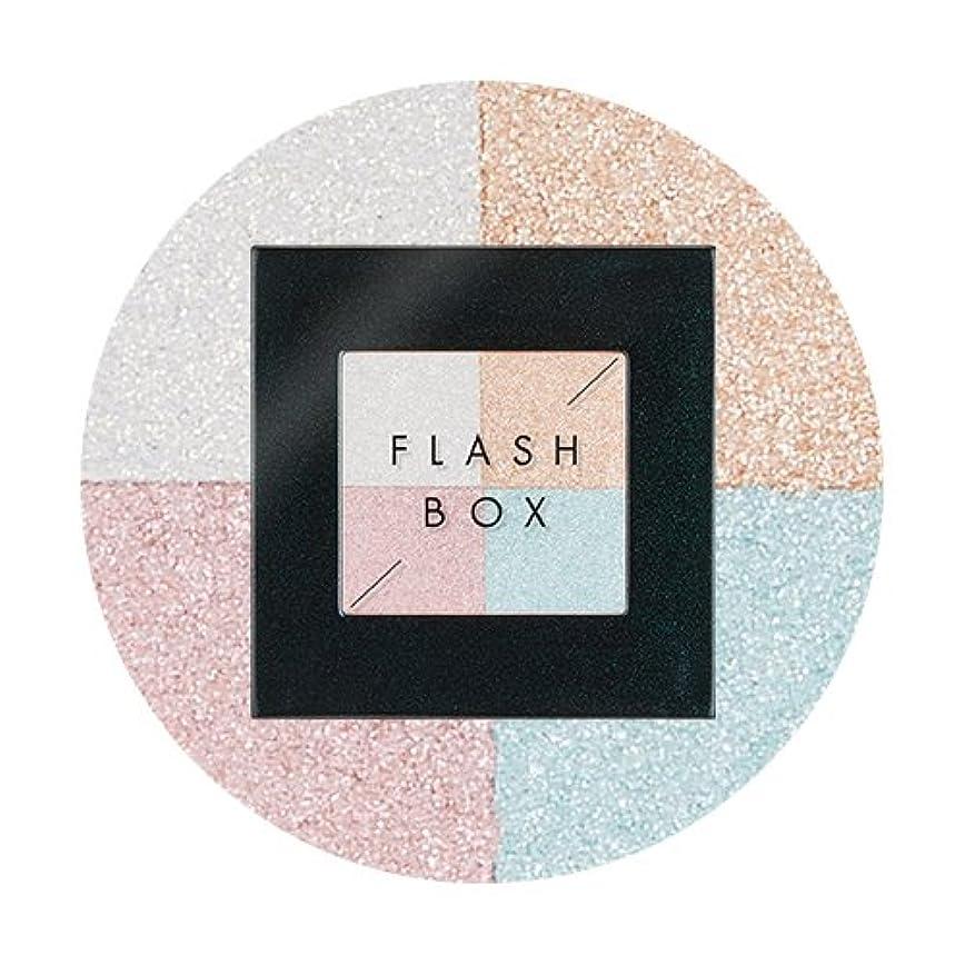 効能屋内フォルダAPIEU Flash Box (#1 Splendid Day) / [アピュ/オピュ] フラッシュボックス [並行輸入品]