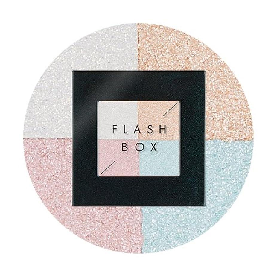 哲学者スキニー作りAPIEU Flash Box (#1 Splendid Day) / [アピュ/オピュ] フラッシュボックス [並行輸入品]