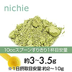 nichie 八丈島産 明日葉 青汁 100% 粉末 400g
