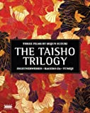 Seijun Suzuki's the Taisho Trilogy [Blu-ray] [Import]