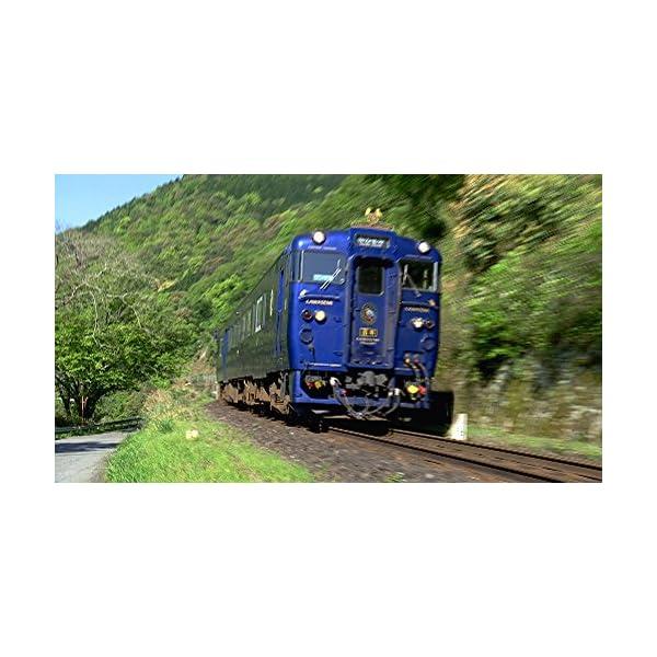 日本列島列車大行進2018 【Blu-ray ...の紹介画像5