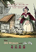 The Old Woman and Her Pig: Simplified Chinese, B&w (Kiddie Picture Books)