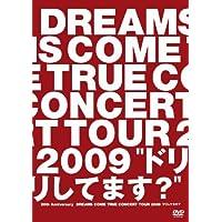 """20th Anniversary DREAMS COME TRUE CONCERT TOUR 2009""""ドリしてます?"""""""