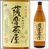 村尾酒造 芋焼酎 薩摩茶屋 25度 900ml