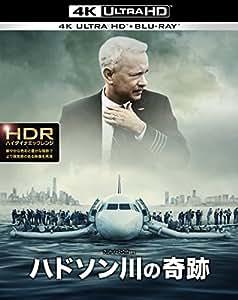 ハドソン川の奇跡  <4K ULTRA HD&2Dブルーレイセット>(初回仕様/2枚組/デジタルコピー付) [Blu-ray]