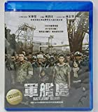 Battleship Island (Region A Blu-ray) (English & Chinese Subtitled) Korean movie aka Goonhamdo / 軍鑑島