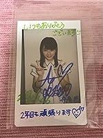 欅坂46 守屋茜 直筆サイン入りチェキ 乃木坂46 当選証明書付