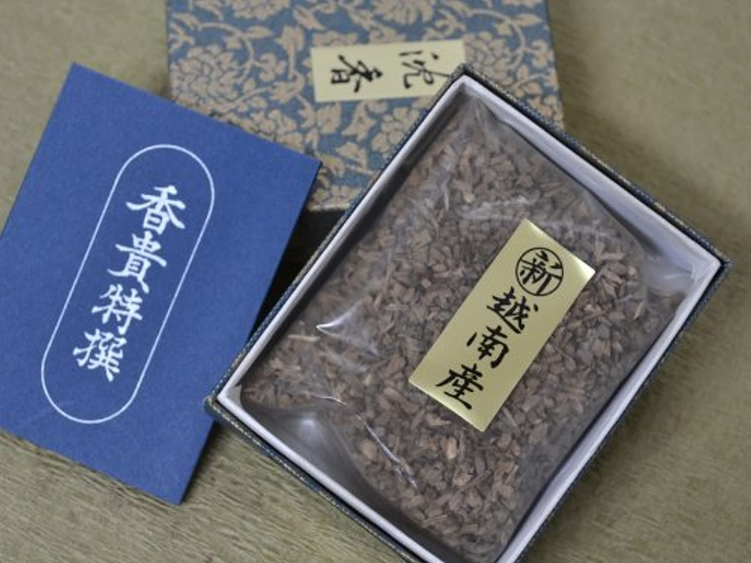 服フォルダ年金香木 お焼香 新ベトナム産 沈香 【最高級品】 18g