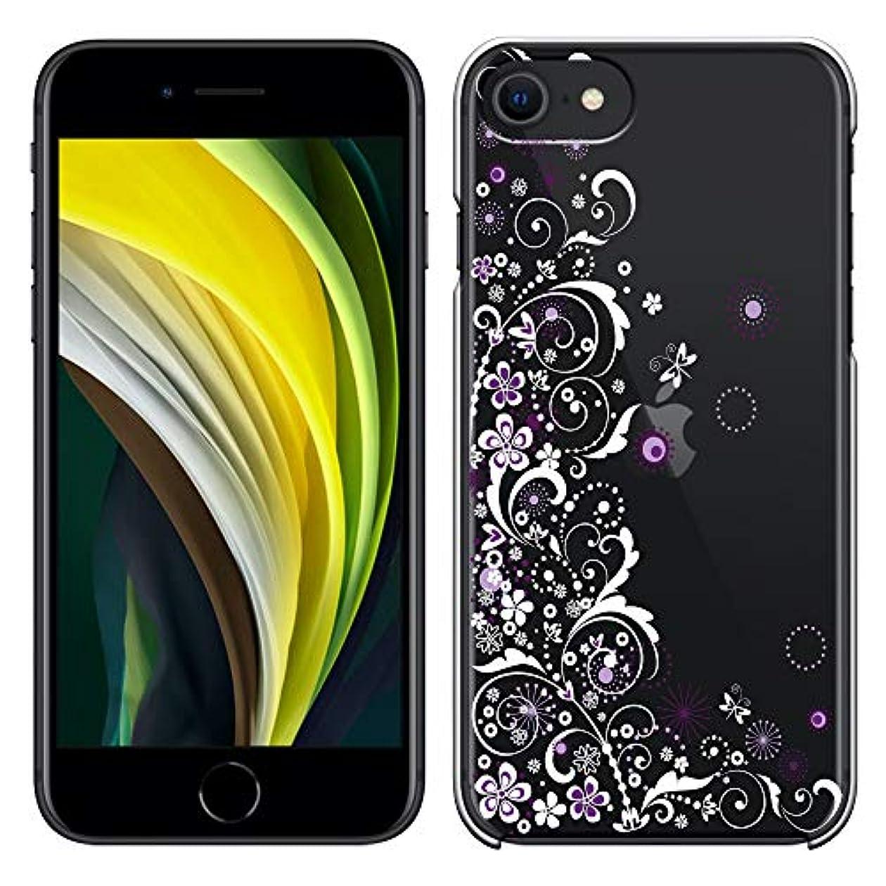 チェリー優しい費やすiPhone SE ケース 第2世代 アイフォンSE2 カバー iPhone SE2 ケース 2020年新型 スマホケース 保護フィルム Breeze 正規品 [ISE21807FM]