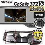 ルームミラー型ドライブレコーダー PAPAGO!(パパゴ) ドラレコ ルームミラー GoSafe372V3 高画質 フルHD 300万画素 HDR補正 広角135° F2.2 32GB microSDカード付属 GS372V3-32GB