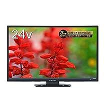 オリオン 24V型 液晶テレビ ニュースタンダードモデル メーカー3年保証 RN-24SF10