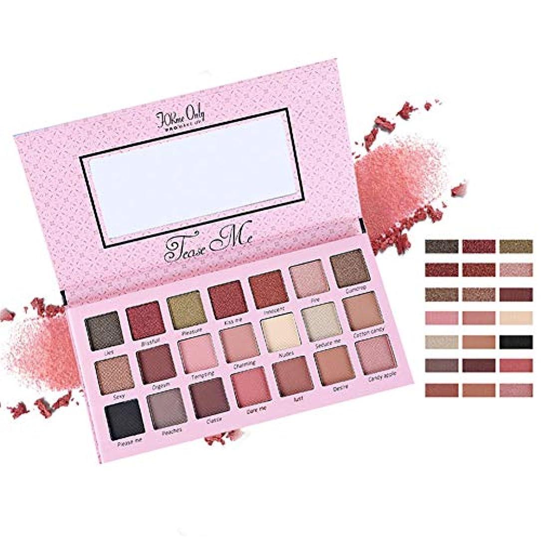 Rabugogo 21色アイシャドウパレット化粧キラキラマットアイシャドウ化粧品(ミラー付)