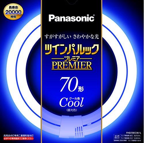 パナソニック ツインパルックプレミア 70形 昼光色 FHD70ECWL 10