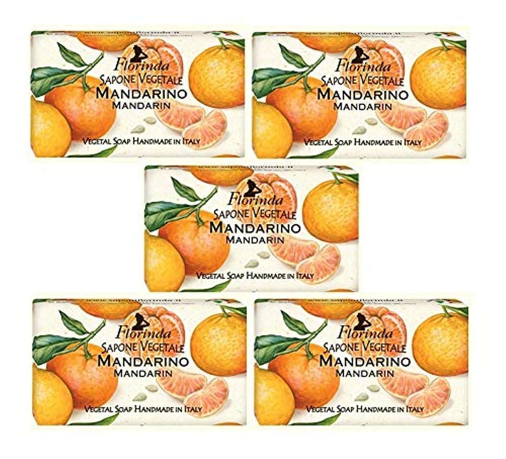 興奮活気づける内向きフロリンダ フレグランスソープ 固形石けん フルーツの香り マンダリン 95g×5個セット
