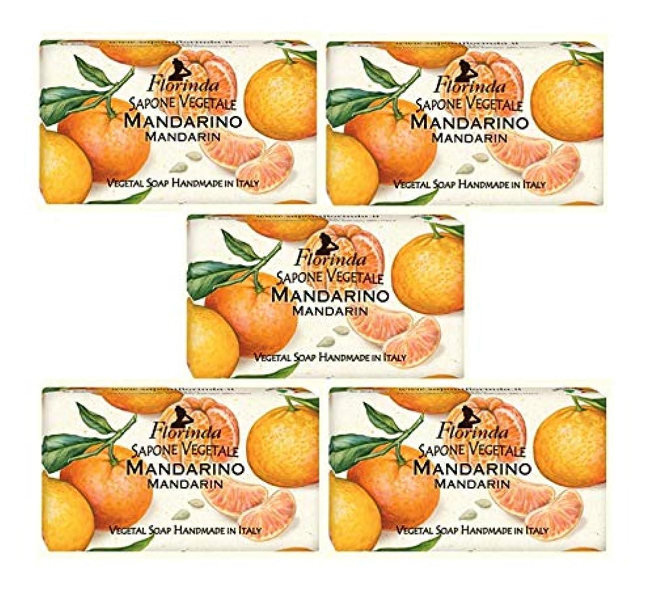 一時停止ぴったり出版フロリンダ フレグランスソープ 固形石けん フルーツの香り マンダリン 95g×5個セット