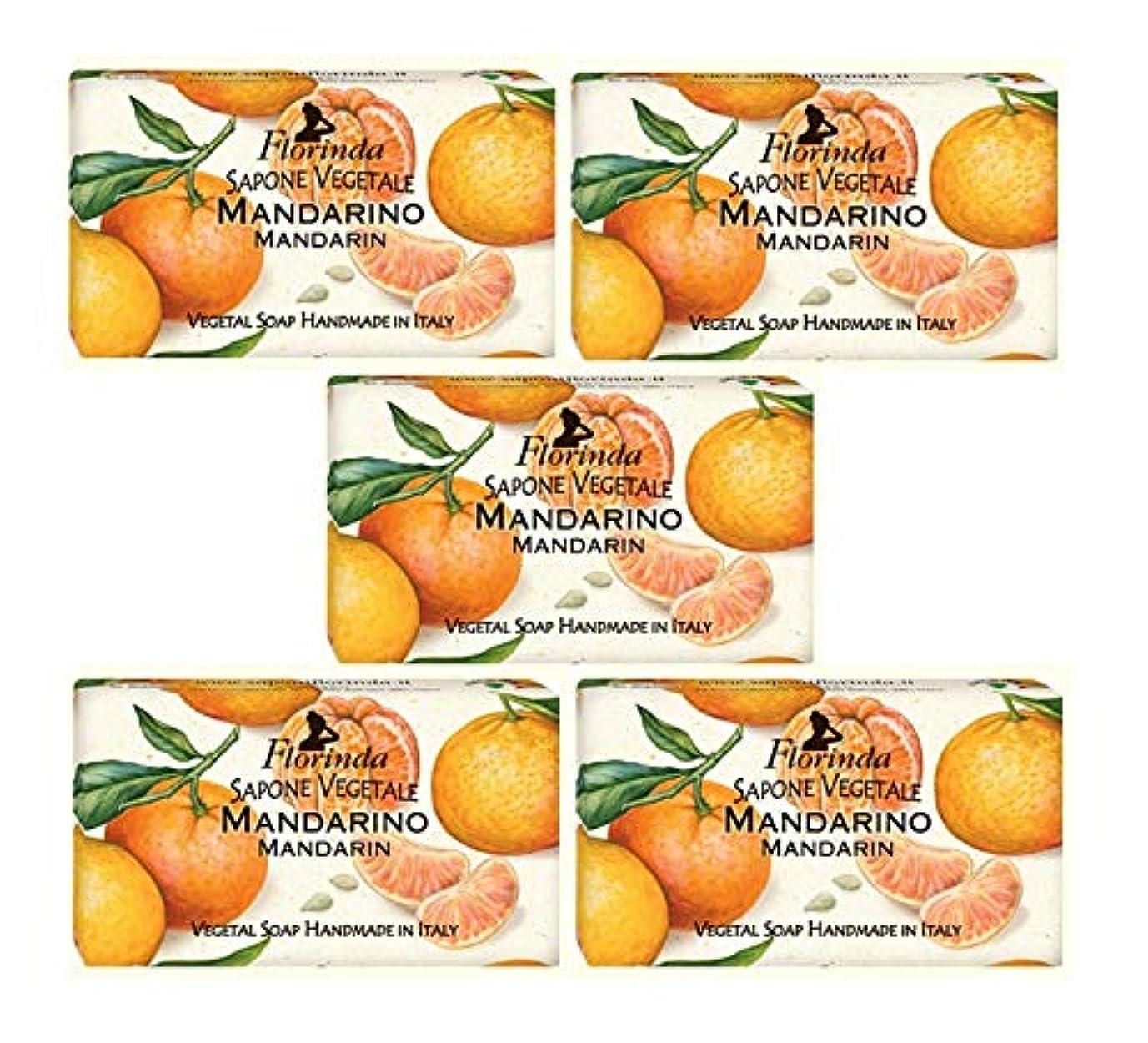 登山家ホース敬なフロリンダ フレグランスソープ 固形石けん フルーツの香り マンダリン 95g×5個セット