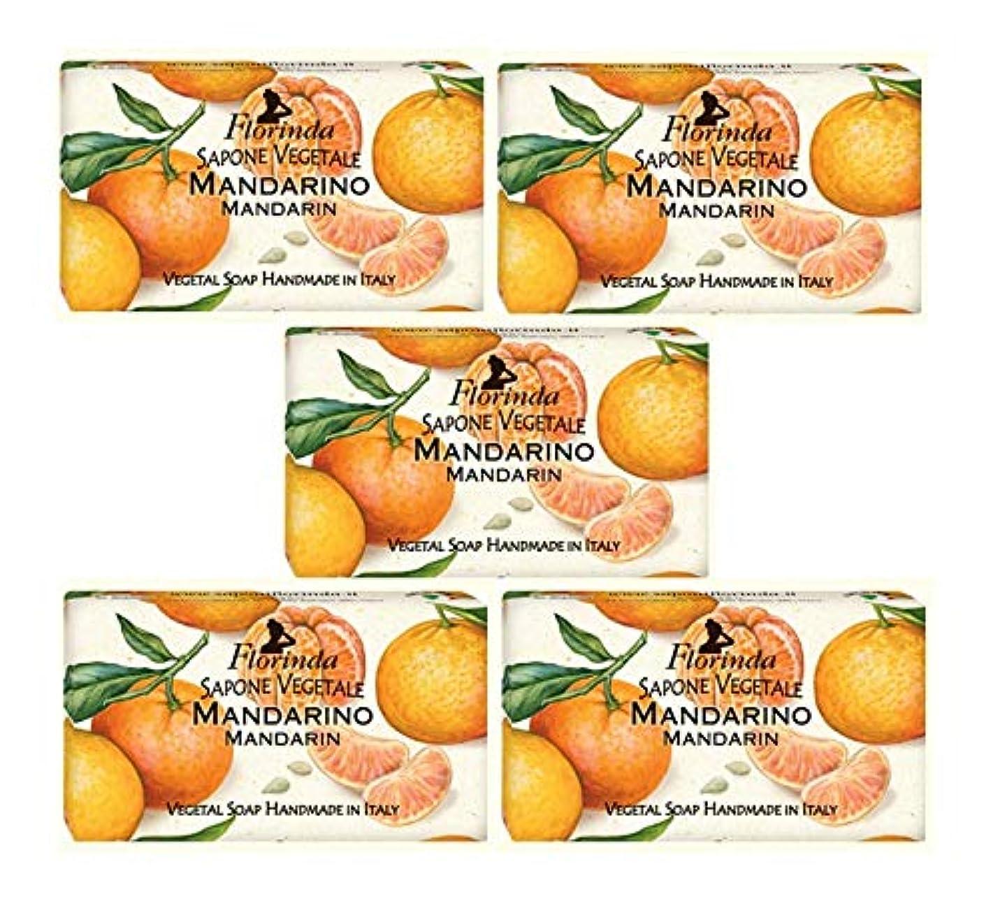 低下属性リーフロリンダ フレグランスソープ 固形石けん フルーツの香り マンダリン 95g×5個セット