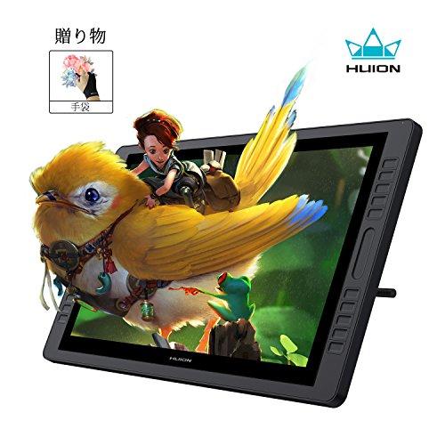 HUION GT-221 Pro 21.5インチ 8192筆圧感度 21mm薄さ 1920x1080 FULL HD 液晶ペンタブレット