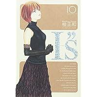 "I""s完全版 10 (ヤングジャンプコミックス)"