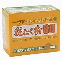 洗たく粉60 (900g) 【イノチ】