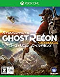 GHOST RECON WILDLANDS (ゴーストリコン ワイルドランズ) ユービーアイソフト JES1-00446