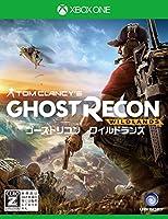 ゴーストリコン ワイルドランズ 【CEROレーティング「Z」】 - XboxOne