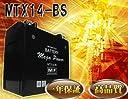バイク バッテリー CB1300 SUPER FOUR 型式 SC40 年式 1998/02~2000/08 一年保証 MTX14-BS 密閉式