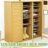 ルーバーシューズBOX9090 ホワイト SZ013