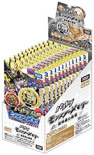 パズドラ モンスターメモリー 第5弾 DP-BOX