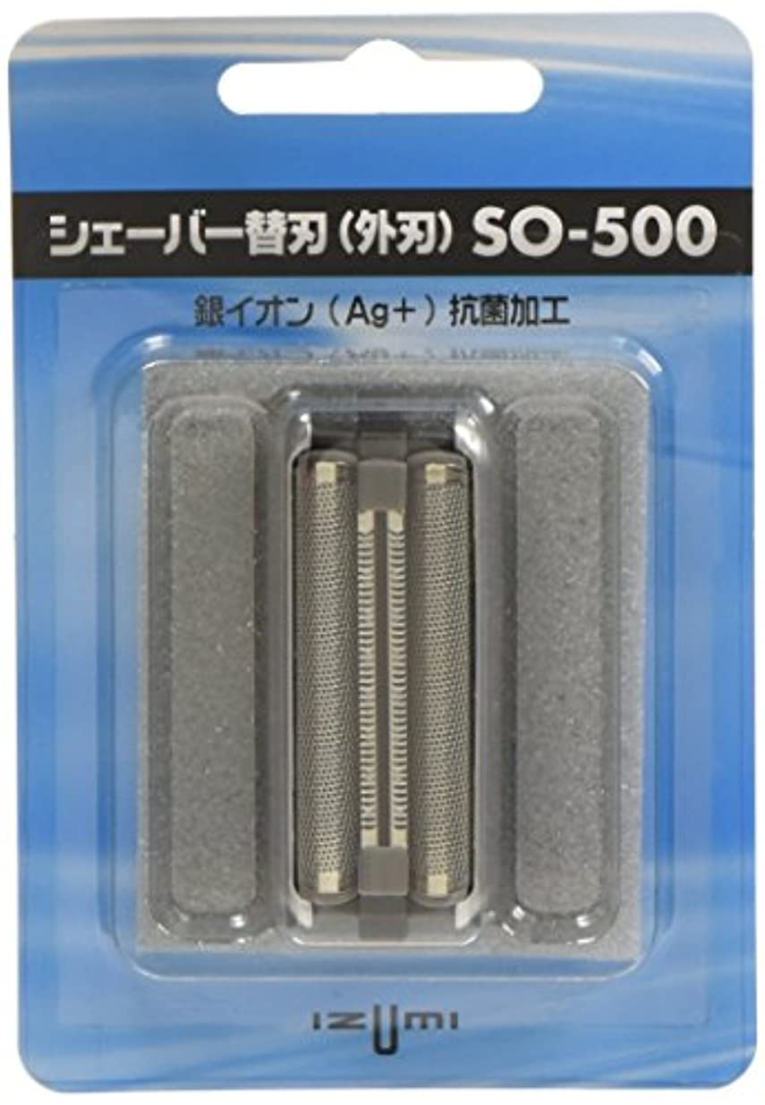 許される詳細に器用IZUMI(泉精器製作所) 往復式シェーバー用外刃 替刃 SO-500