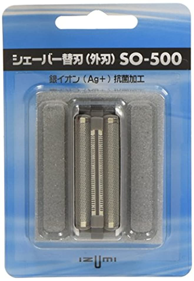 約設定環境に優しいプログラムIZUMI(泉精器製作所) 往復式シェーバー用外刃 替刃 SO-500