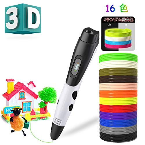 LATME 3Dペン 3Dプリントペン PLAフィラメント付属 温度調整 スピード調整 合計48メートル シリコン保護カバー付き 安全保護 超軽量立体印刷 DIY プレゼント(ホワイト 16色 PLA ポリ乳酸) (白い)